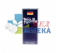 Germany Black gorilla (Черная горилла Германия) в Сочи Адлере и Краснодарском крае